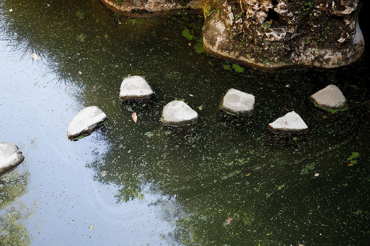 Foto eines Weges in der Quinta da Regaleira